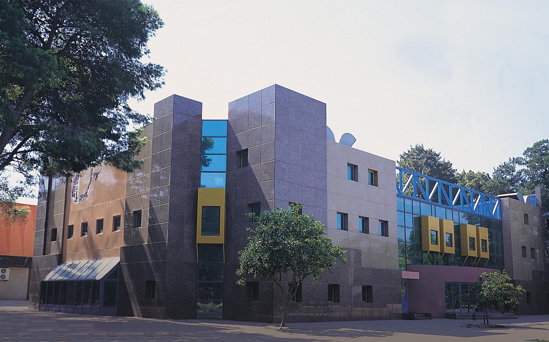 İzmir Büyükşehir Belediyesi TV Binası